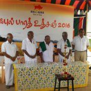 bull-bharat-utsav-thondamuthur-2